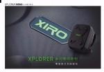 Xiro Xplorer 專用背包