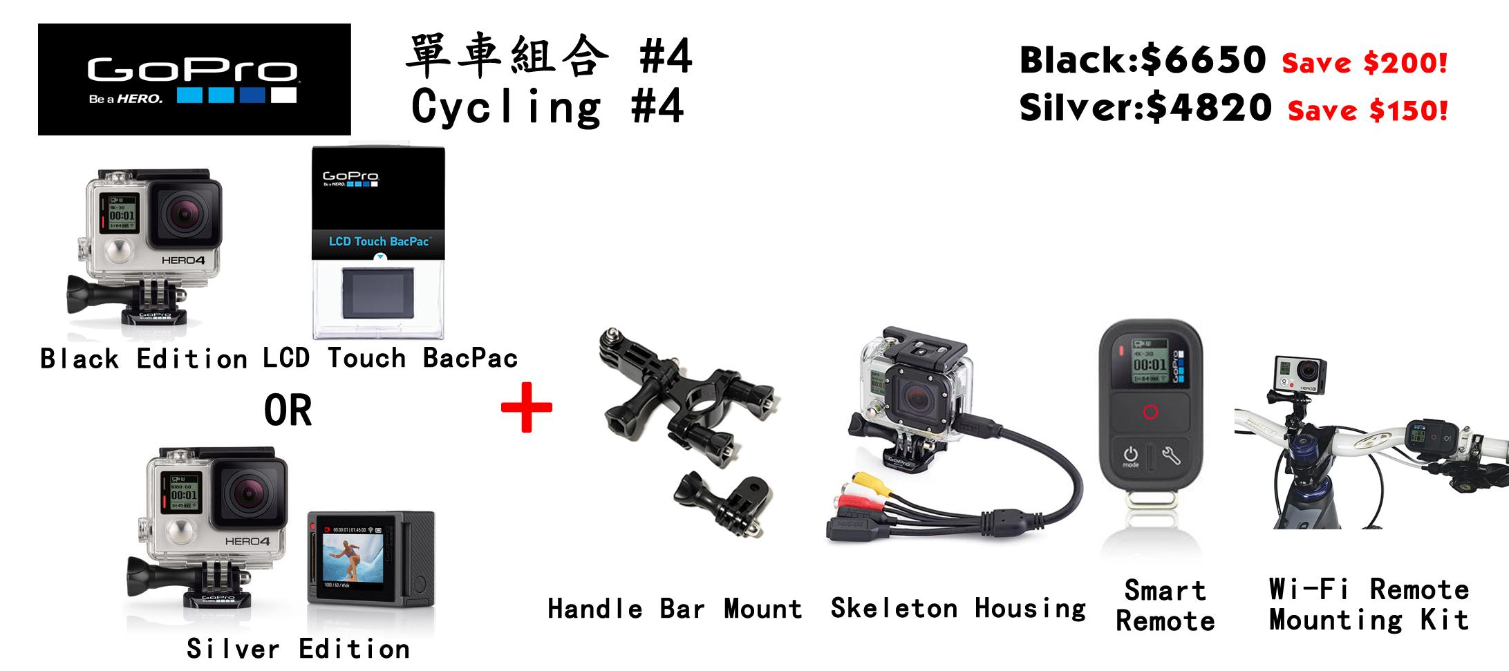 cycling-kit-4.jpg
